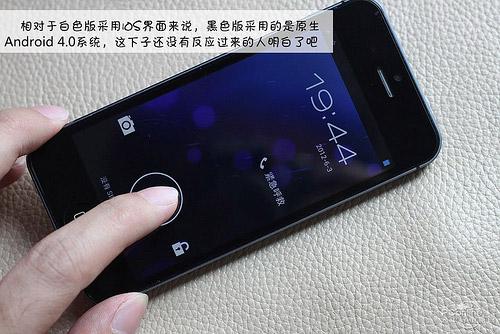 Как отличить iPhone 5 от подделки из Китая. Основные моменты