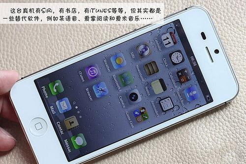 poddelka-iPhone-3