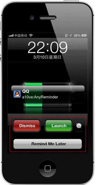 Как на айфоне 6 сделать напоминание