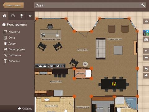 Приложение для дизайна квартир