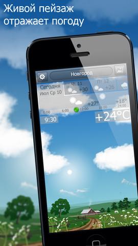 yowindow-zhivoj-prognoz-pogody-dlya-iphone-prilozhenie-dnya-1