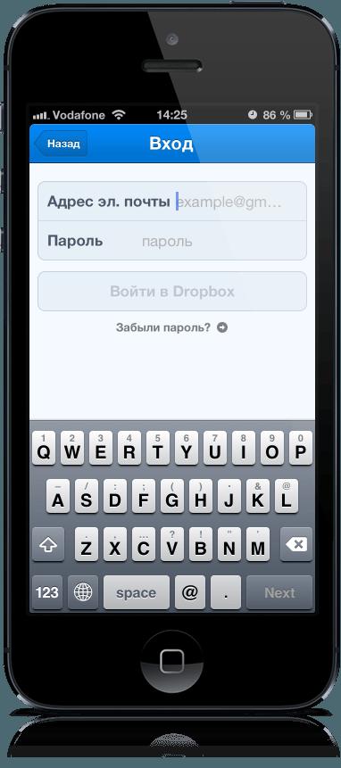 avtomaticheskoe-rezervnoe-kopirovanie-foto-i-video-na-ios-v-dropbox-4