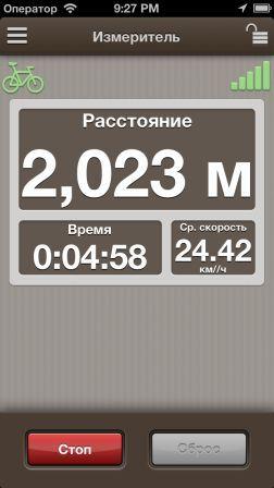 dnevnik-diety-umnaya-borba-s-lishnim-vesom-prilozhenie-dnya----