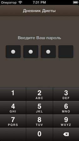 dnevnik-diety-umnaya-borba-s-lishnim-vesom-prilozhenie-dnya----------