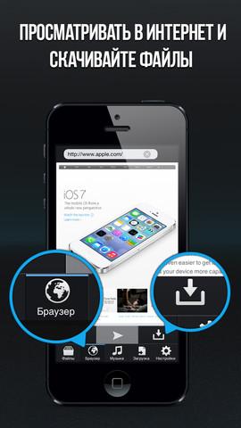 fajl-menedzher-ekspert-fajl-guru-dlya-iphone-ipod-i-ipad-prilozhenie-dnya---