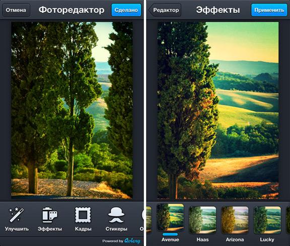 Лучшие приложения для Instagram. Расширяем функционал