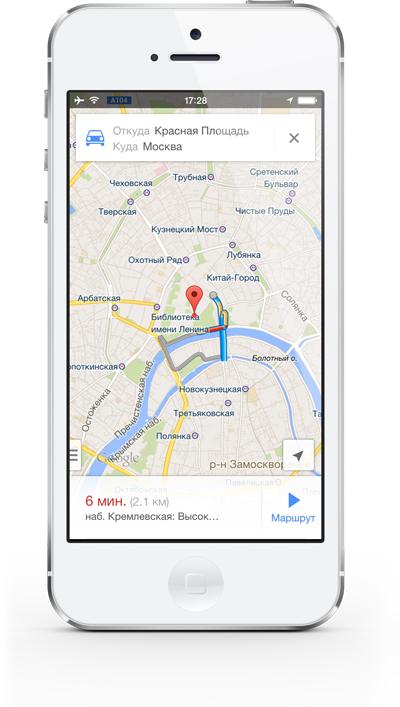 google-maps-usovershenstvovali-dlya-rossijskogo-polzovatelya