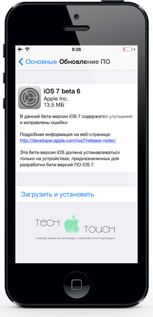 iOS-7-beta-6-tech-touch-ru
