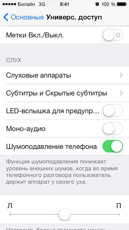 телефоны при вызове мигает светом