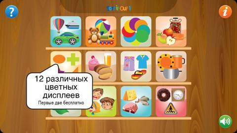 sorting-game-sort-it-out-sort-it-out-2-obuchaemsya-igraya-prilozheniya-dnya----