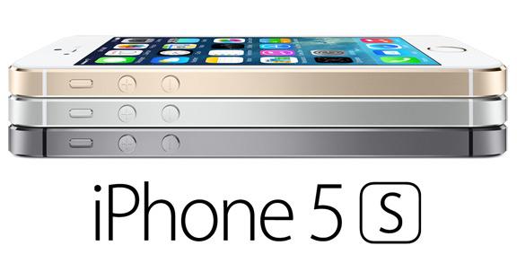 chego-net-u-iphone-5s