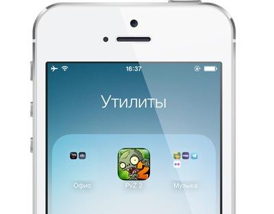 v-ios-7-najdena-uyazvimost-kotoraya-pozvolyaet-pryatat-ikonki-i-dobavlyat-papki-v-papki