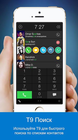 one-touch-dial-klassnaya-zvonilka-dlya-vashego-iphone-prilozhenie-dnya-
