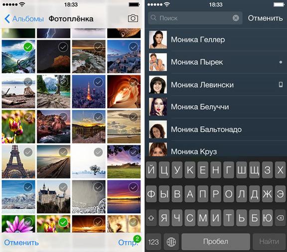 vkontakte-obnovlena-dlya-android-obnovlenie-dlya-ios-7-zaderzhivaetsya
