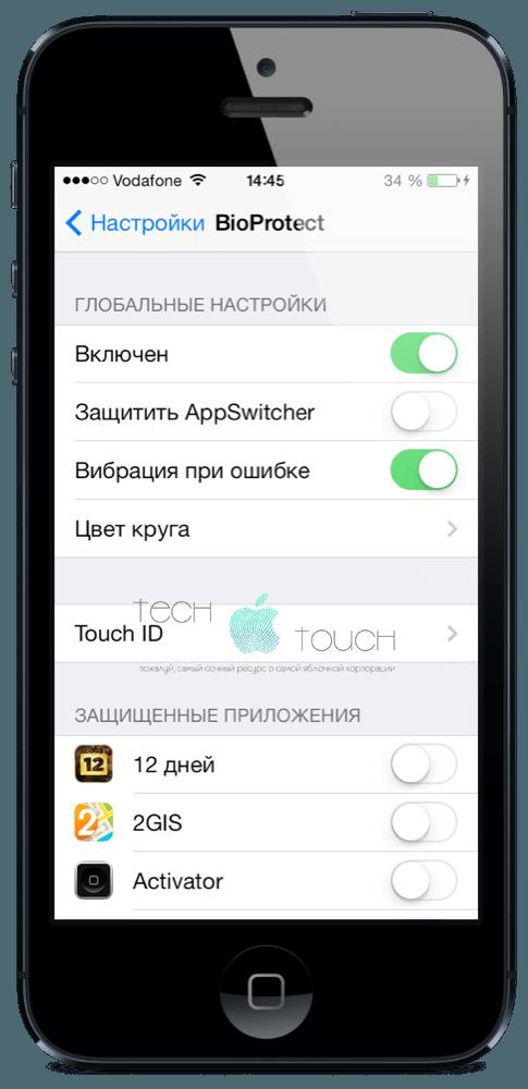 BioProtect-tech-touch-ru-1