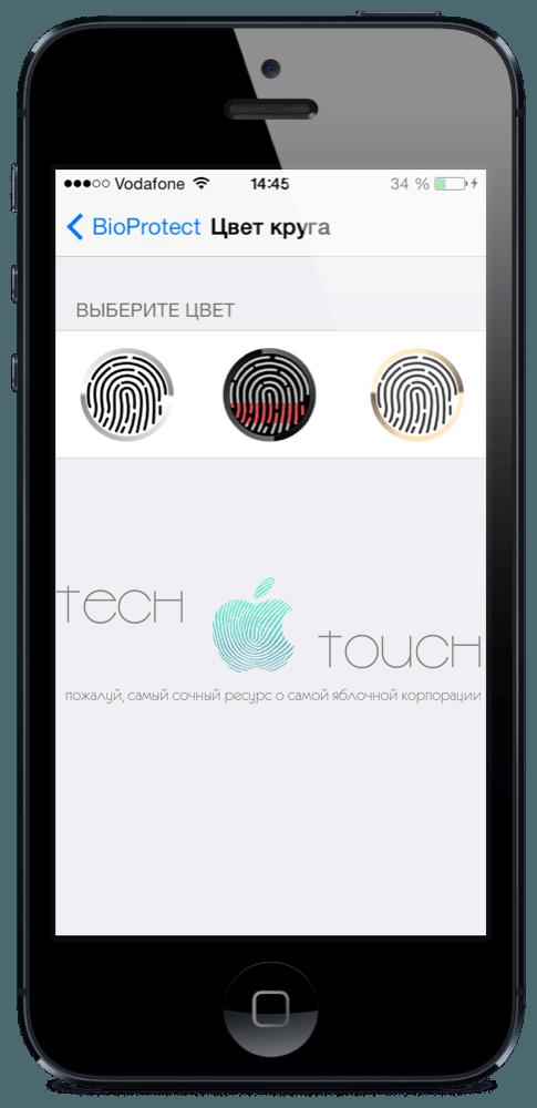 BioProtect-tech-touch-ru-2