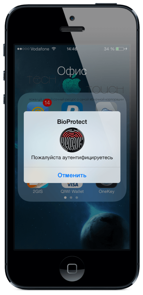 BioProtect-tech-touch-ru-3
