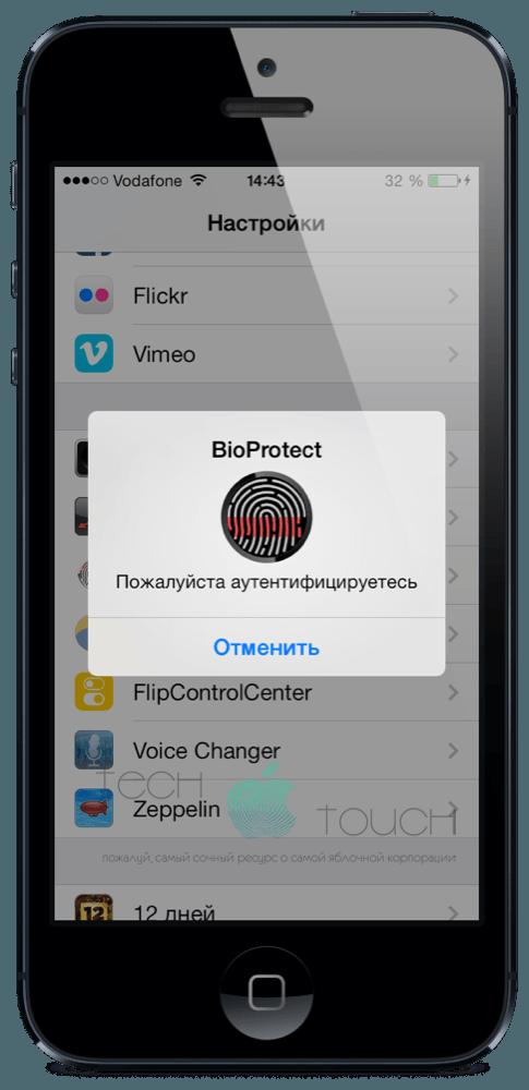 BioProtect-tech-touch-ru