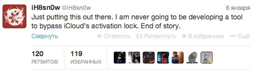 Твик обхода Activation Lock iOS 7 в iCloud выйдет позже
