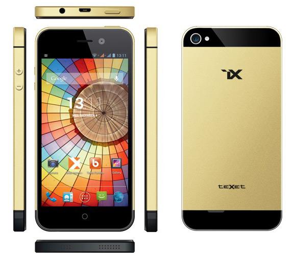rossijskij-klon-iphone-5s-za-6000-rublej