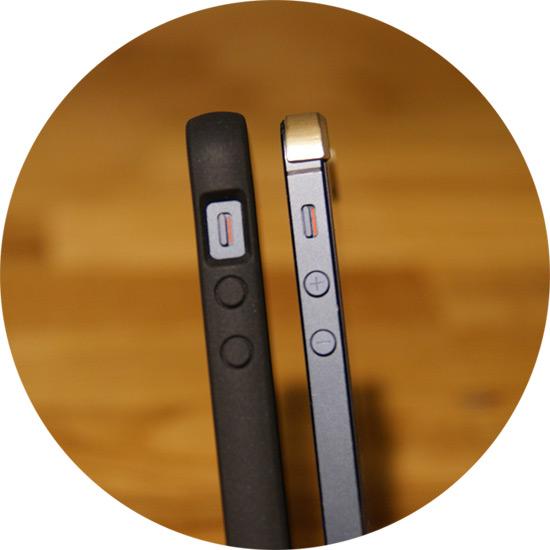 samyj-minimalistichnyj-chexol-dlya-iphone-55s