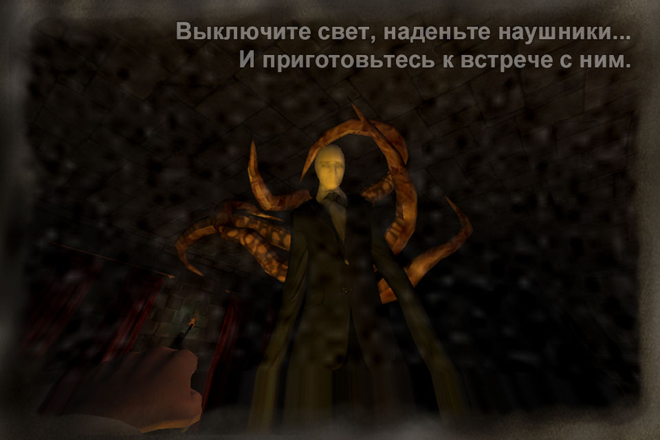 slender-man-origins-must-have-dlya-poklonnikov-misticheskix-igr-prilozhenie-dnya-promo--