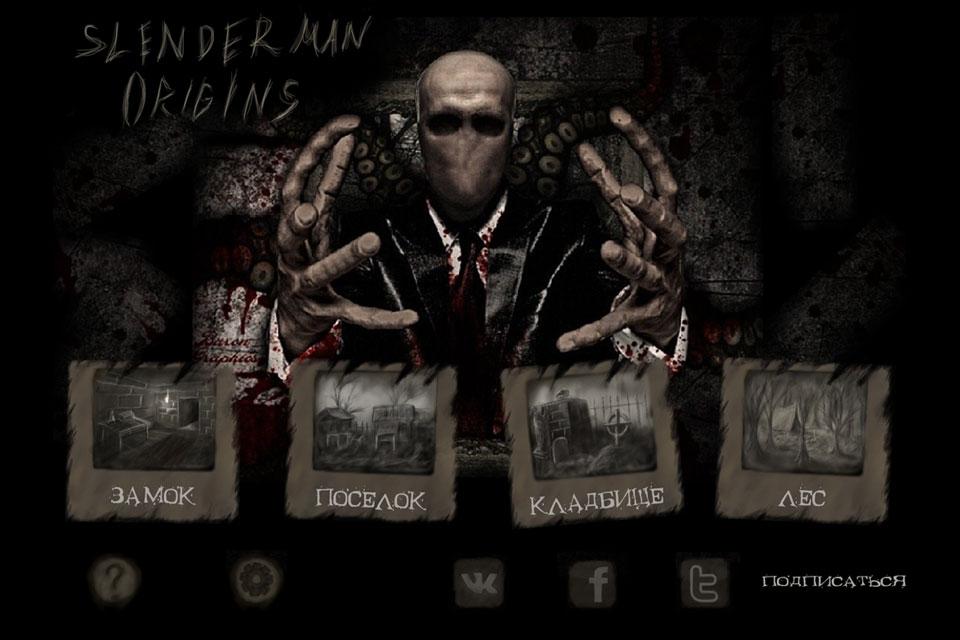 slender-man-origins-must-have-dlya-poklonnikov-misticheskix-igr-prilozhenie-dnya-promo