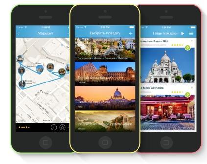 Ever-Travel-itinerary-trip-orginizer-16