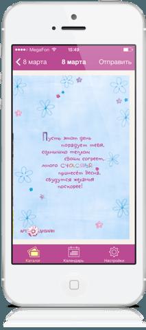 image-07-03-14-04-01-1