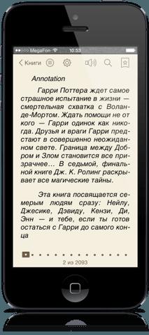 image-30-03-14-10-56-1