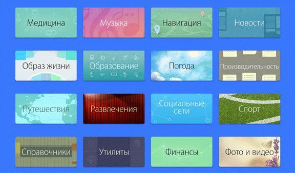 v-app-store-poyavilsya-novyiy-razdel-poisk-po-kategoriyam-