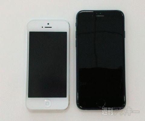 v-set-popali-tehnicheskie-spetsifikatsii-iphone-6-i-neskolko-novyih-foto---------