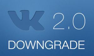 vk-downgrade-2-0