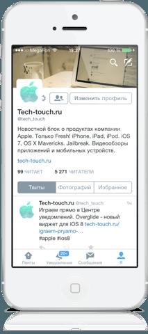 twitter-planiruet-uvelichit-limit-simvolov-dlya-soobshheniya