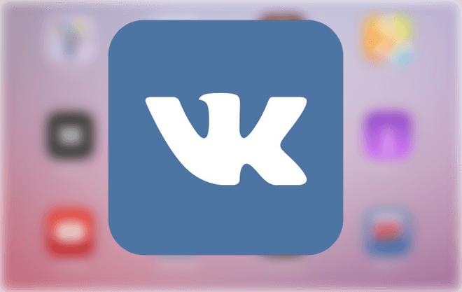 v-prilozhenii-vkontakte-ubrali-muzyiku-zato-dobavili-reklamu
