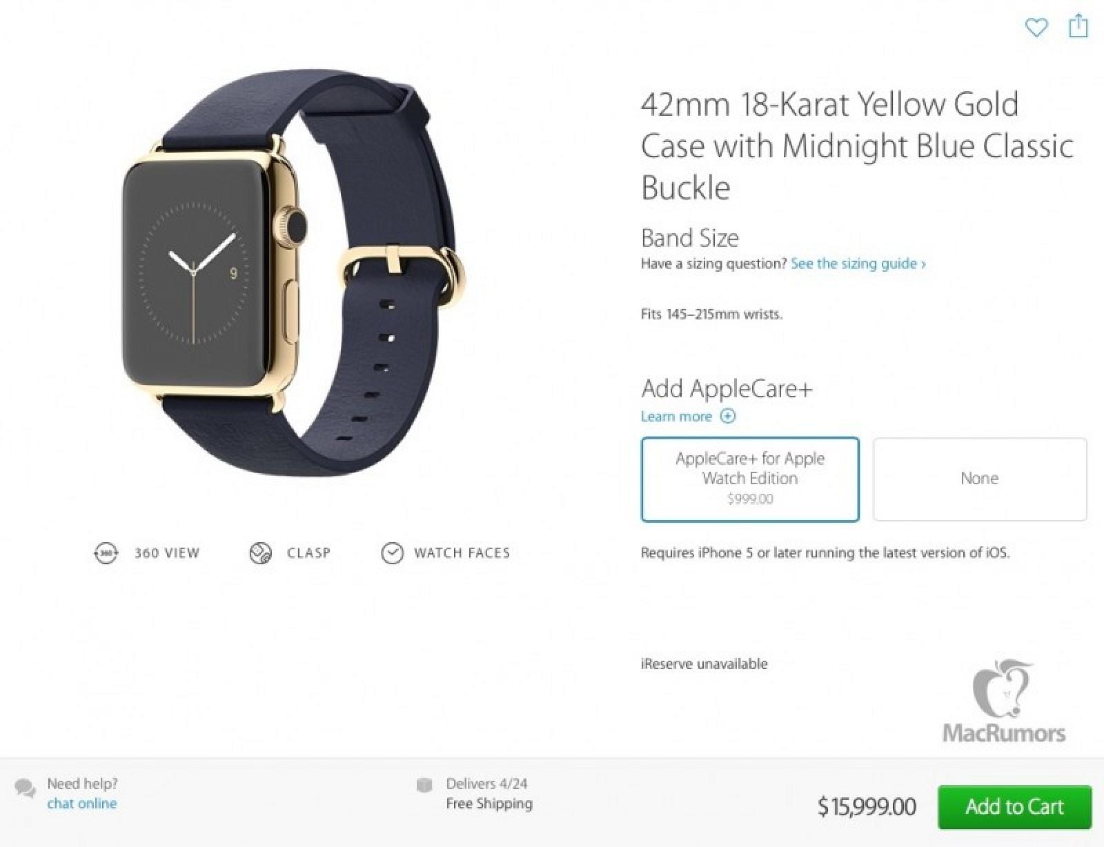 AppleCare + для Apple Watch