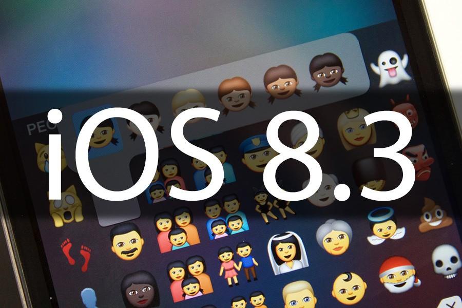 Смайлы iOS 8.3