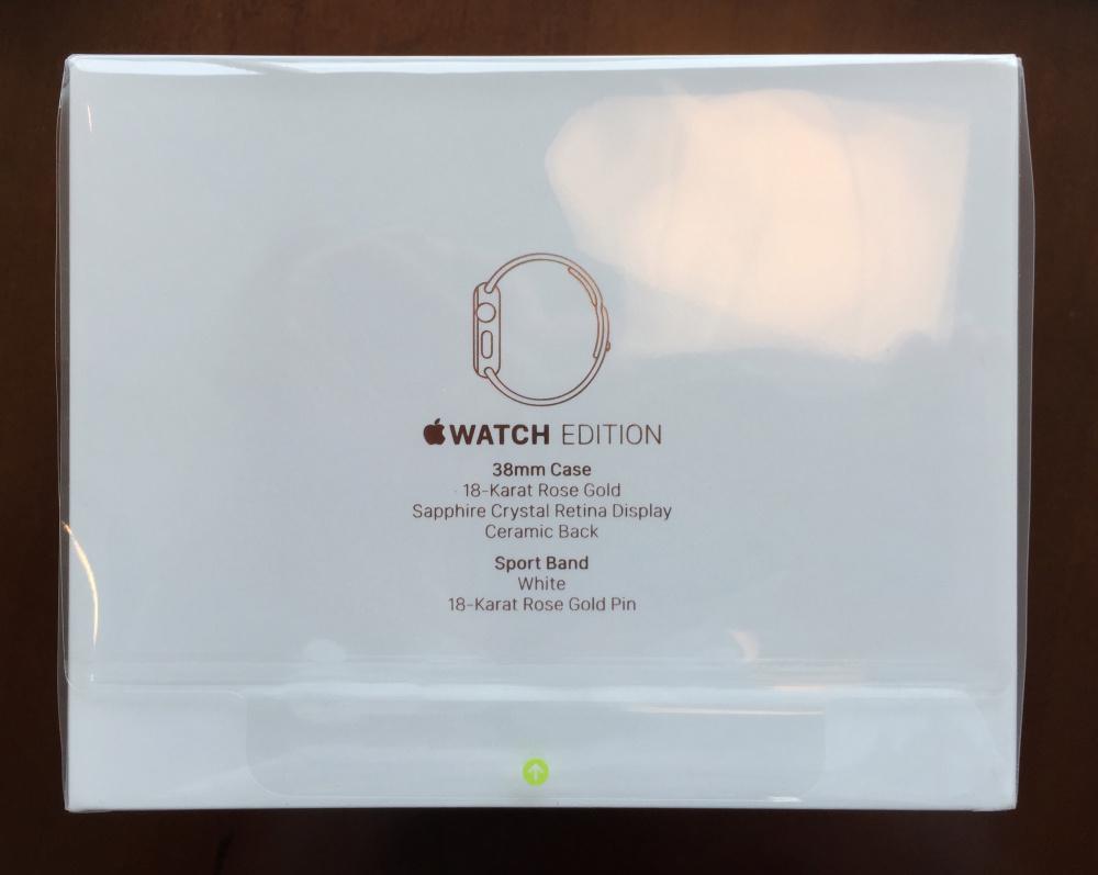 Коробка Apple Watch Edition