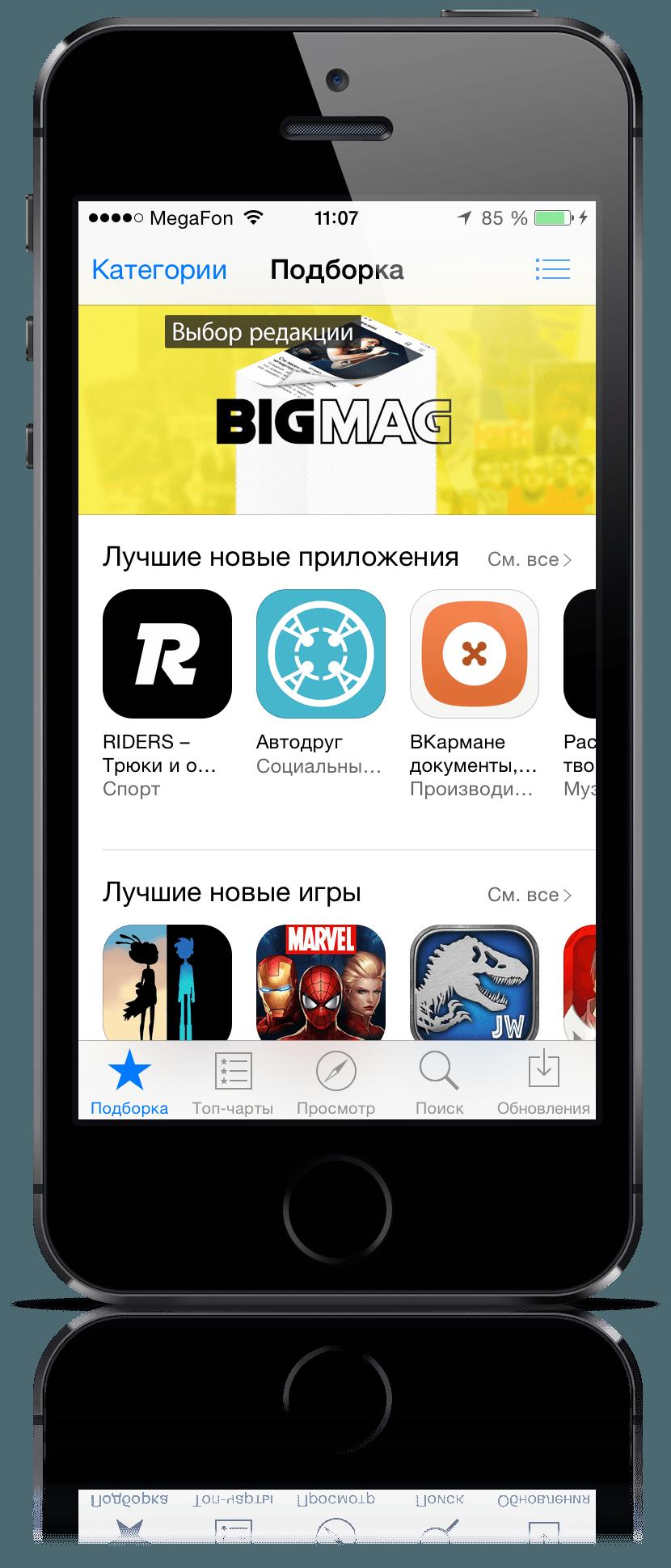 avtodrug-luchshee-besplatnoe-prilozhenie-dlya-parkovki-po-versii-app-store-------