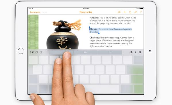 Клавиатура на iOS 9