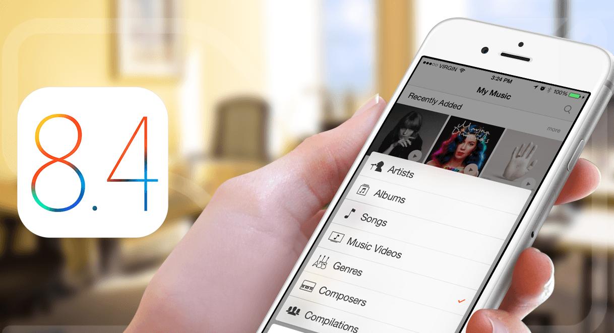 Появилось обновление для iOS сApple Music