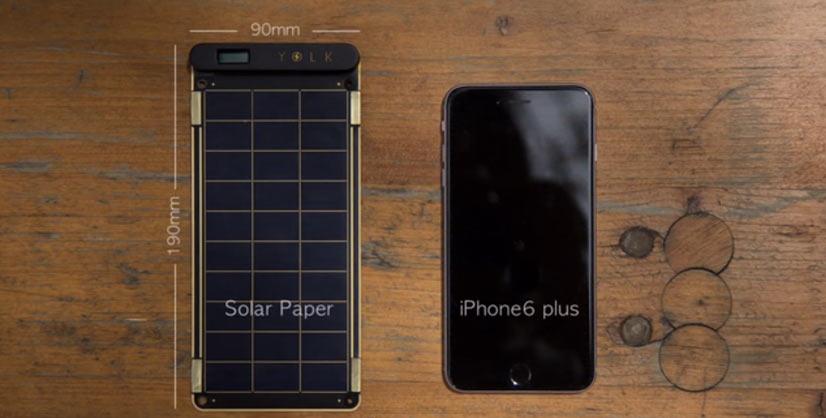 Солнечная бумага