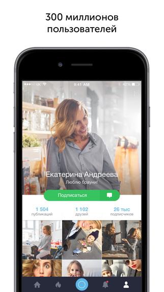 vkontakte-predstavila-sobstvennyiy-instagram-servis-pod-nazvaniem-snapster