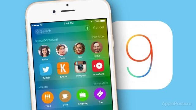 Apple хочет  побить прошлогодний рекорд продаж новых iPhone