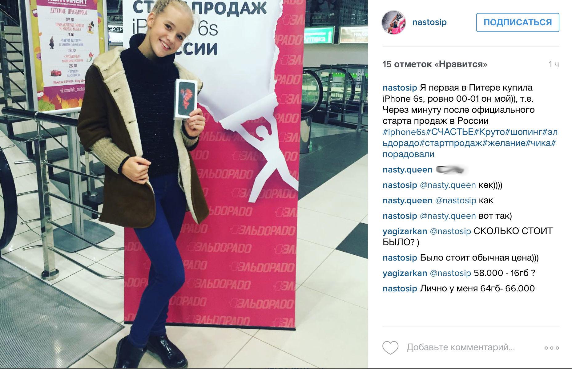 kak-proshel-start-prodazh-iphone-6s-i-iphone-6s-plus-v-rossii--------