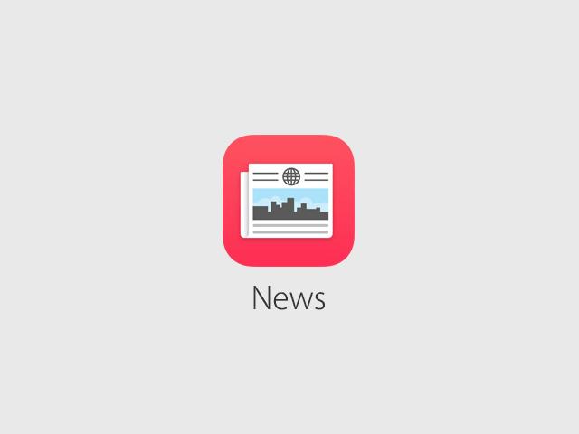 kak-vklyuchit-novoe-prilozhenie-news-na-ios-9-v-rossii