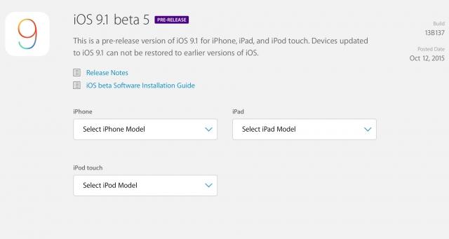 vyishla-publichnaya-ios-9-1-beta-5-dlya-iphone-ipad-i-ipod-touch
