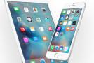 apple-anonsirovala-publichnuyu-ios-9-2-beta-2