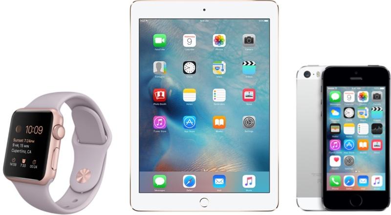 Apple Watch, iPad Air 2
