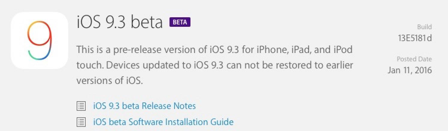 iOS 9.3 beta 1